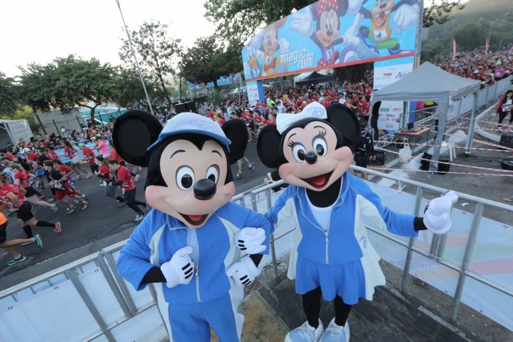 Disney Magic Run - Brasil - San Pablo 30 agosto 2015 (2)